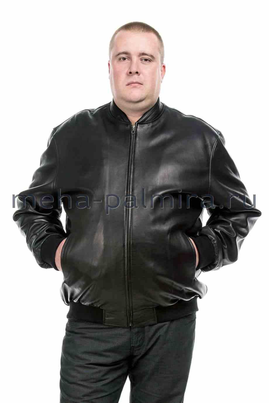 Купить Кожаную Куртку Физрука