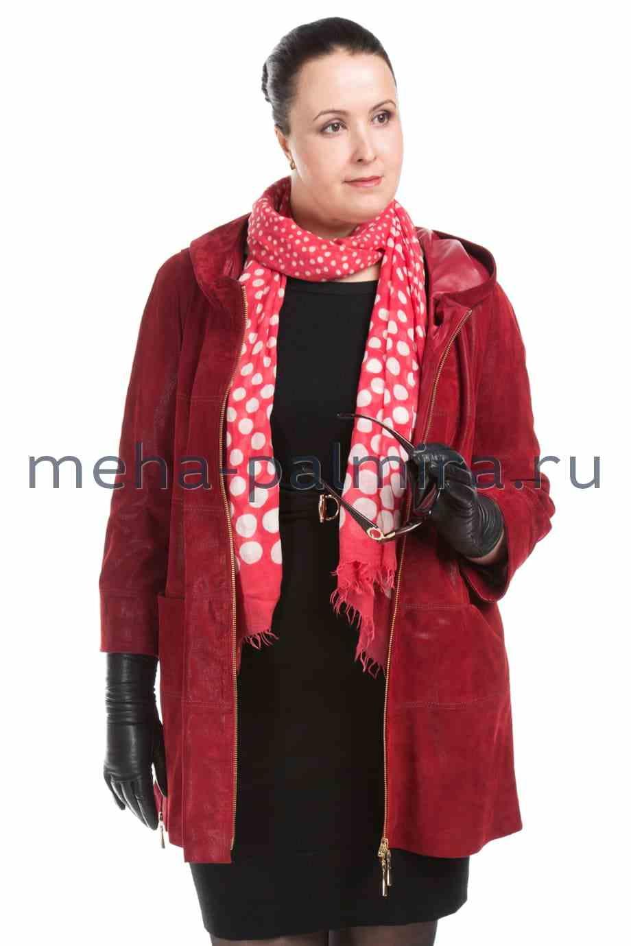 Куртка из замши красного цвета с капюшоном, на молнии