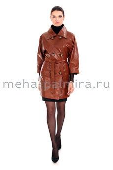 Двубортный кожаный плащ с отложным воротником, коричневый
