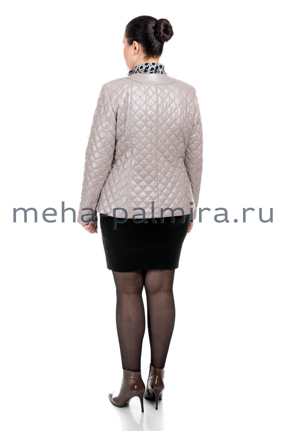 Стеганая куртка из натуральной кожи на пуговицах, цвет перламутр