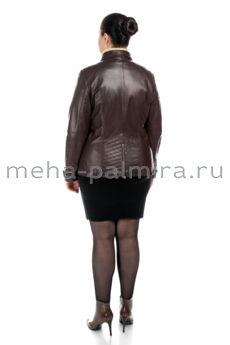 Комфортная куртка из кожи на молнии с ассиметричным воротником