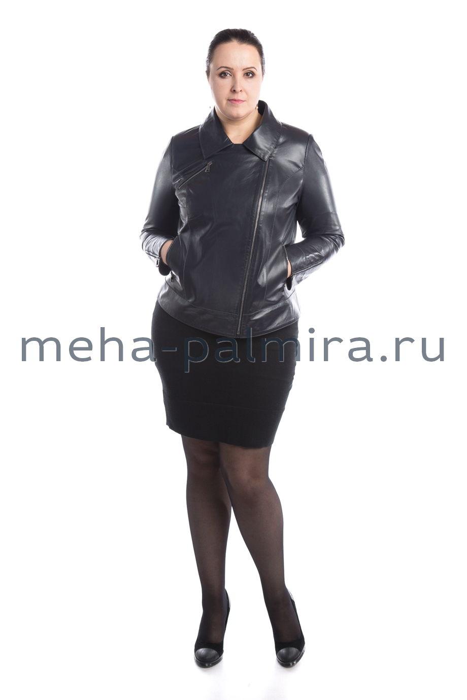 Современная кожаная куртка на молнии, большие размеры