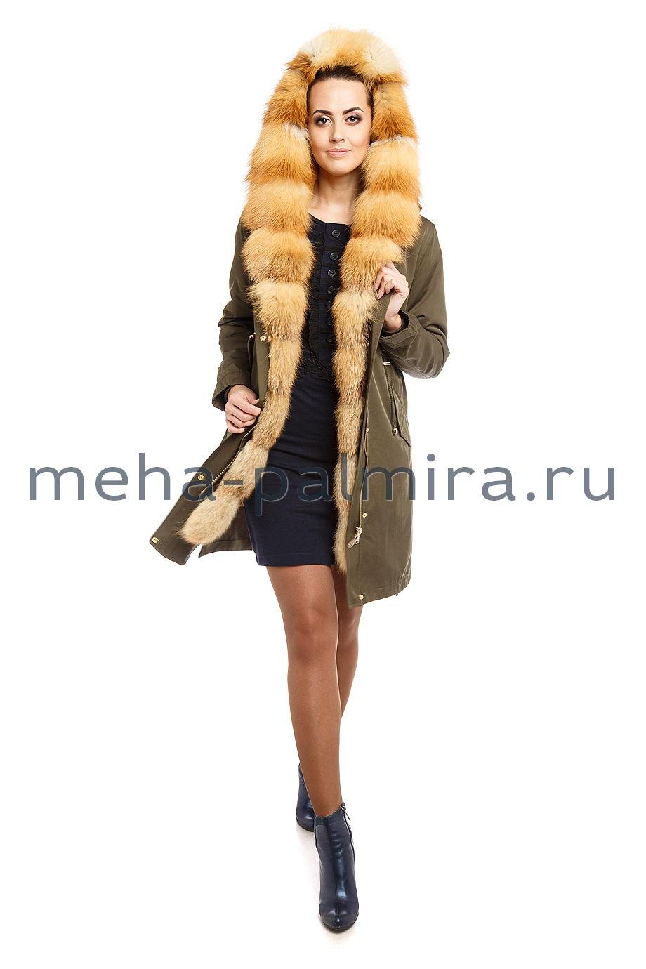 Парка женская зимняя с мехом