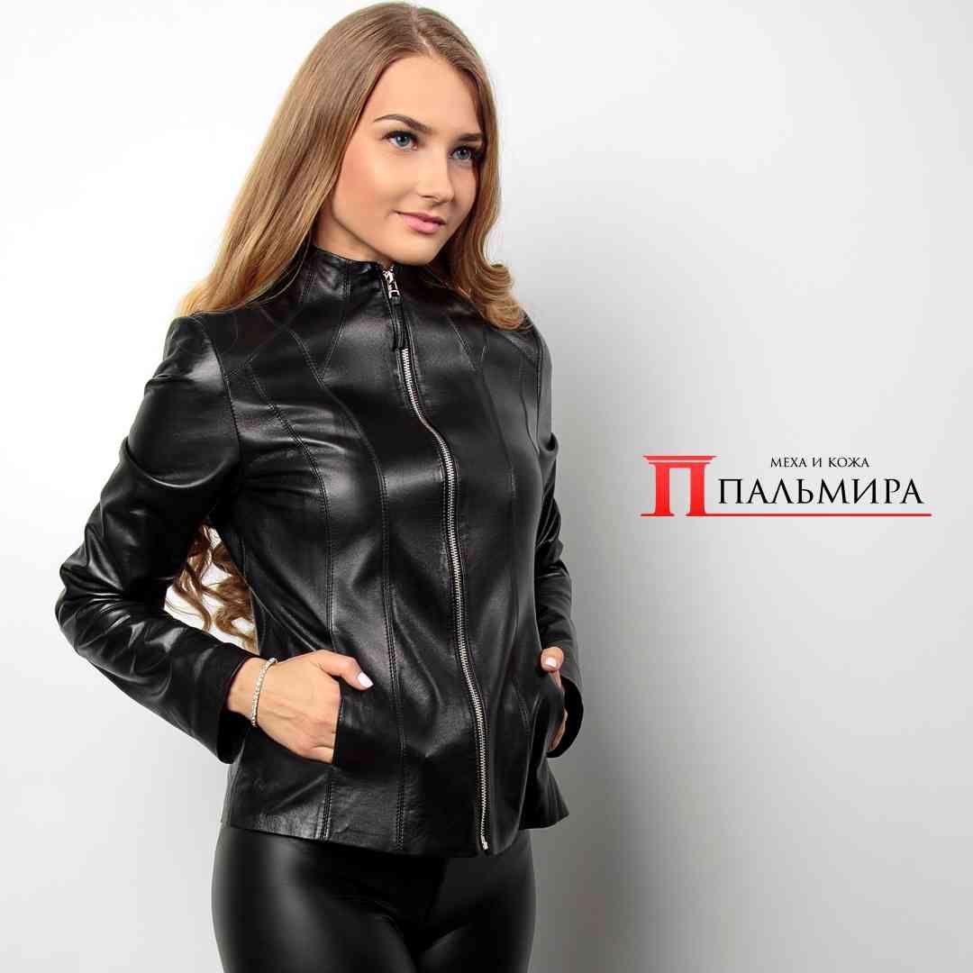 Куртка С Юбкой