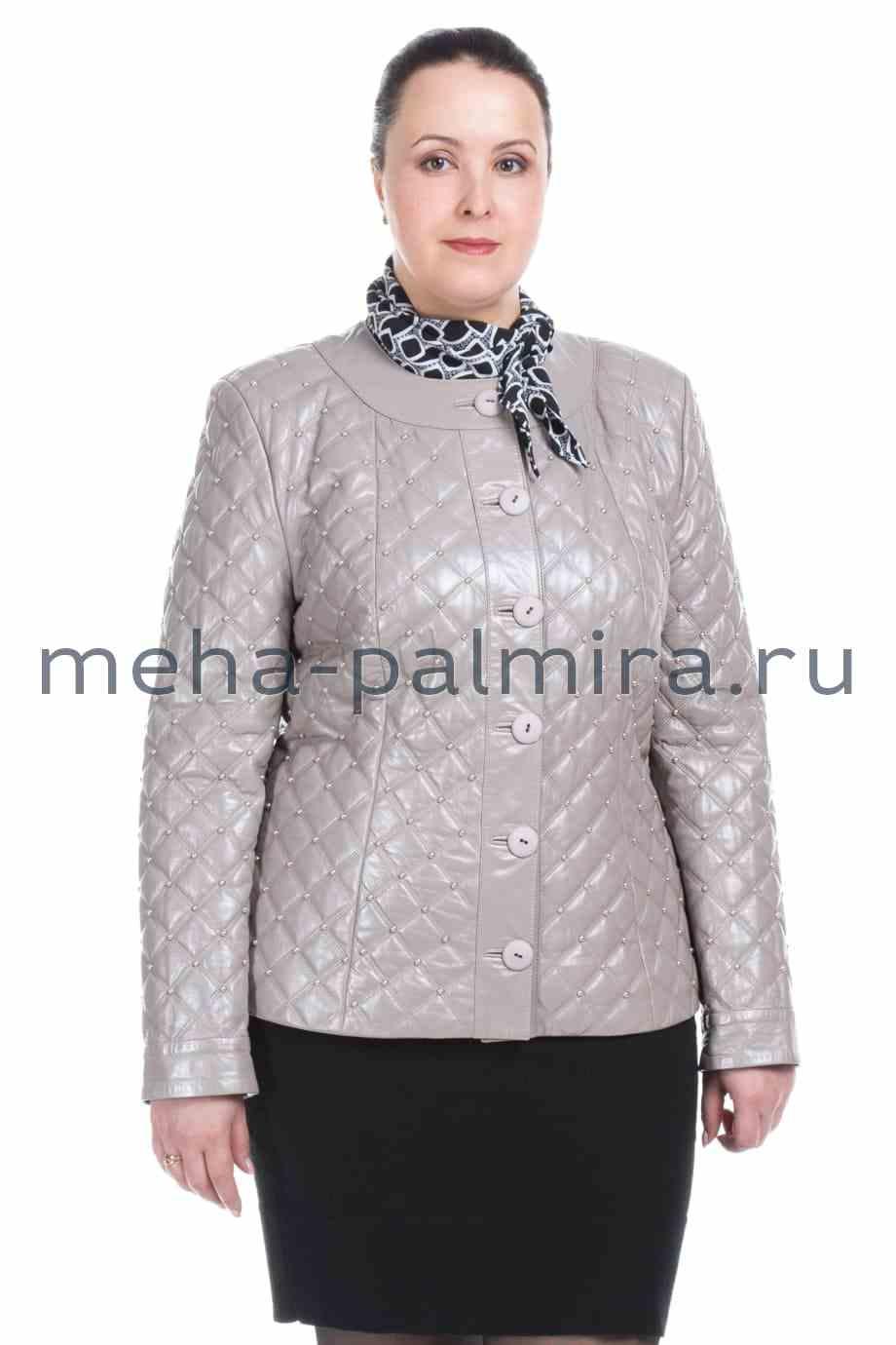 Стеганая женская куртка из кожи на пуговицах