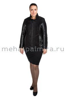 Женская куртка из итальянской кожи и замши