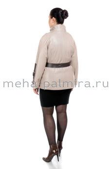 Бежевая кожаная куртка с поясом, воротник - стойка