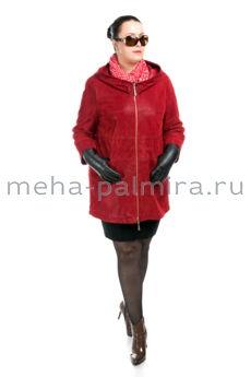 Удлиненная куртка из замши красного цвета с капюшоном