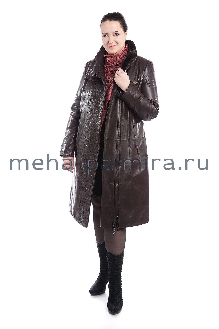 Утепленный кожаный плащ коричневый
