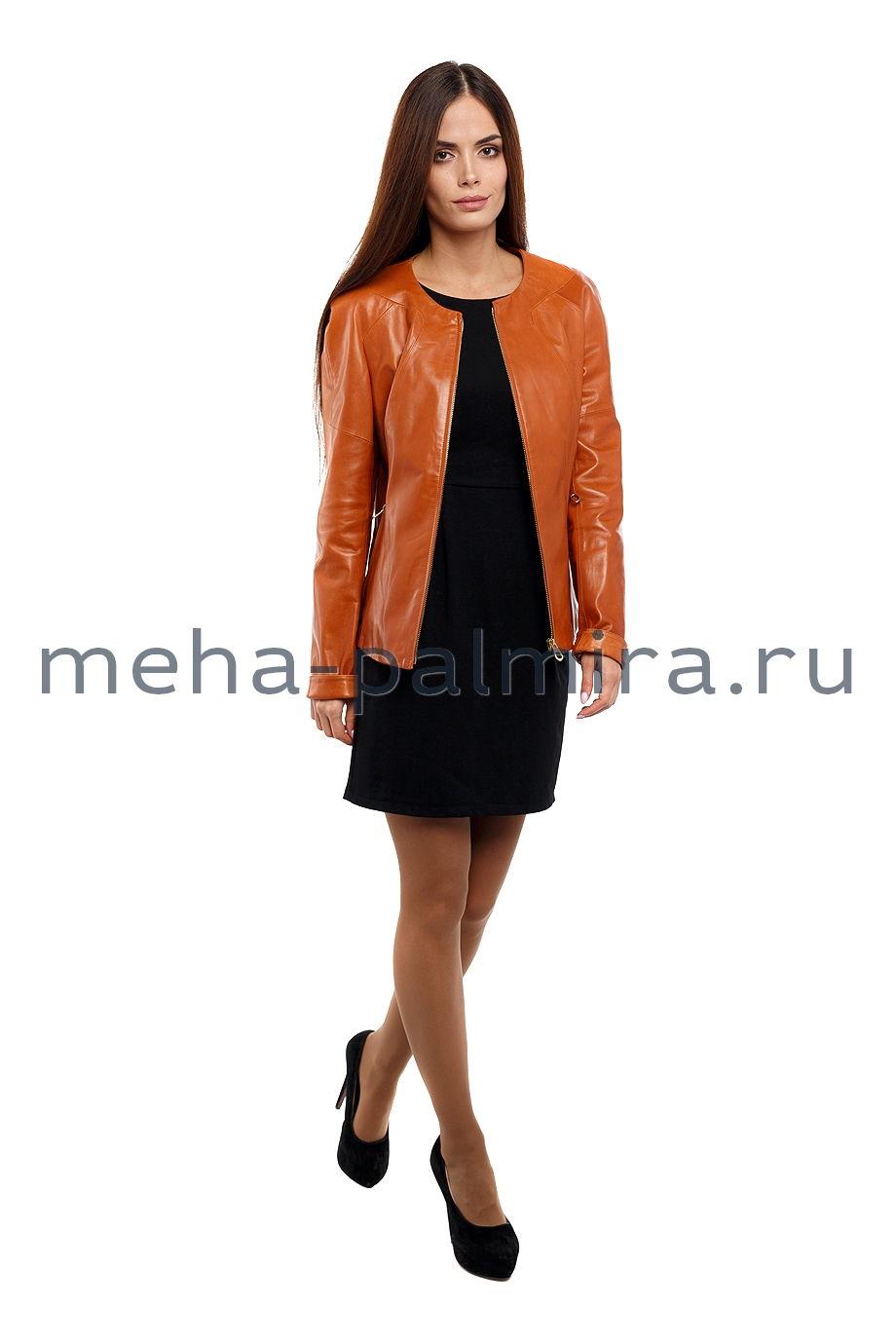 Стильная кожаная куртка на молнии рыжего цвета