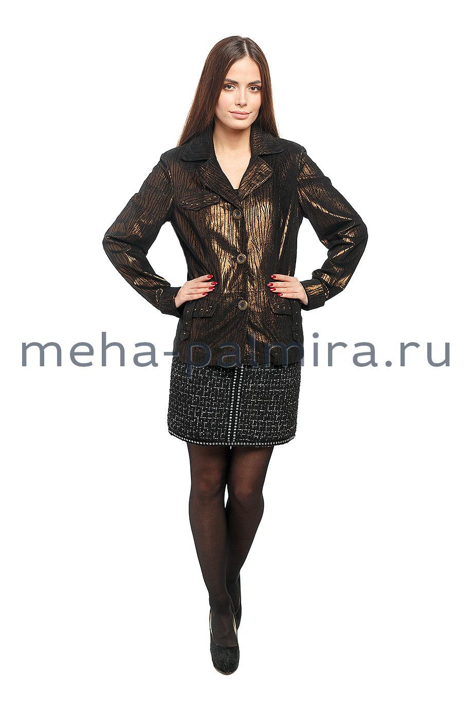 Женская куртка из замши с покрытием
