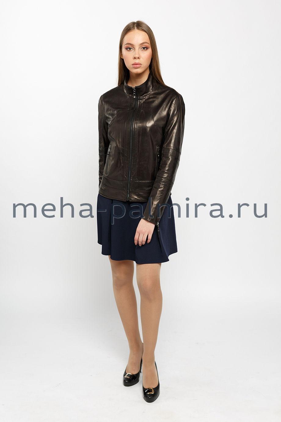 Женская куртка из перфорированной кожи