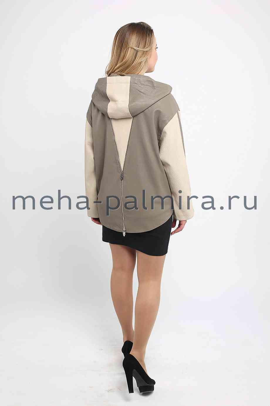 Куртка женская с капюшоном из кожи