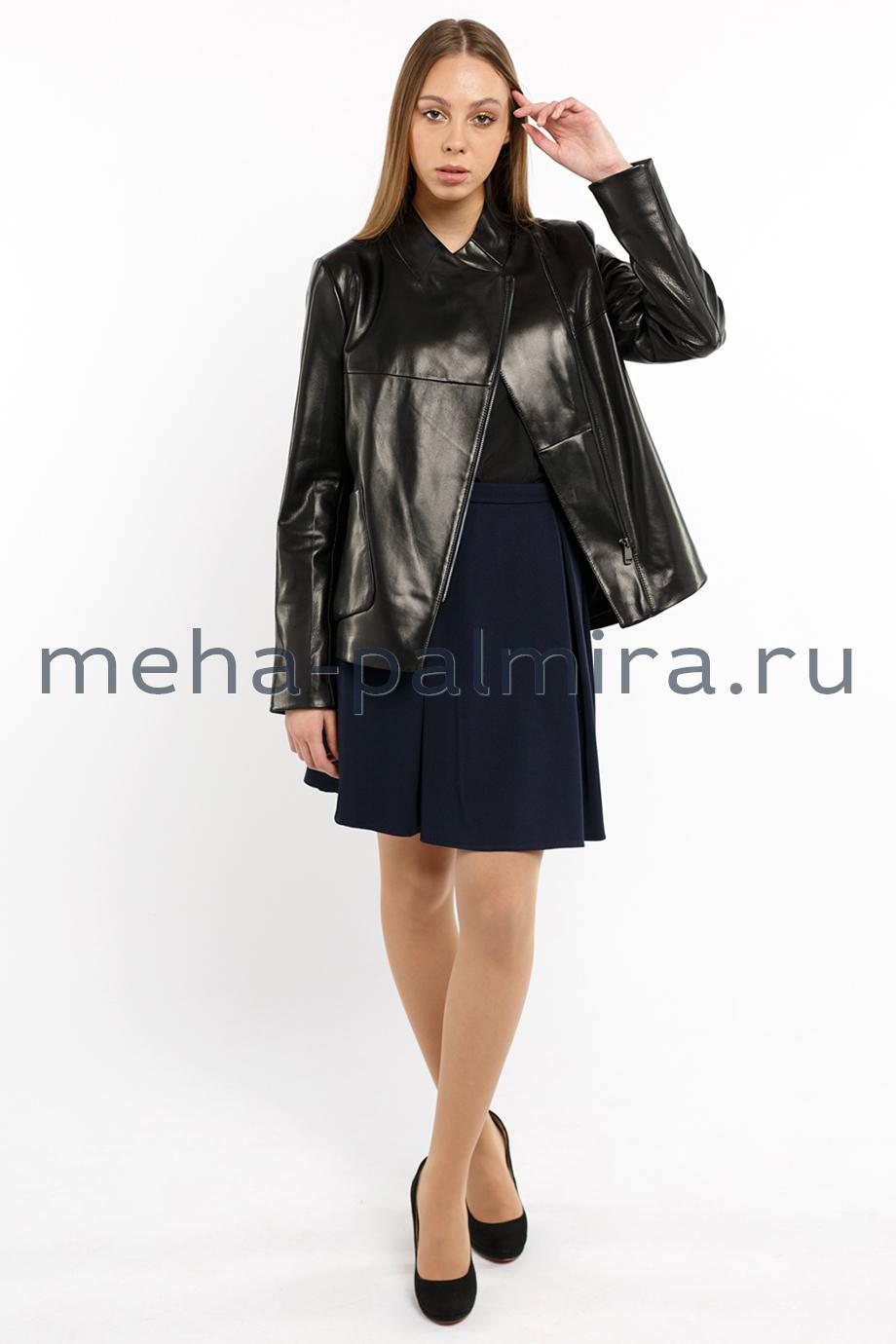 Женская кожаная куртка прямая